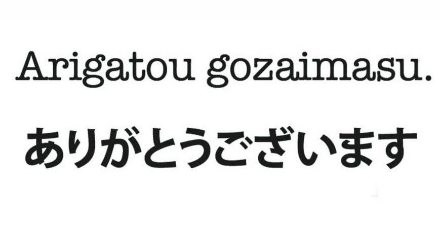 Kiat-Kiat Sukses Membuka Usaha Jasa Terjemahan Bahasa Jepang