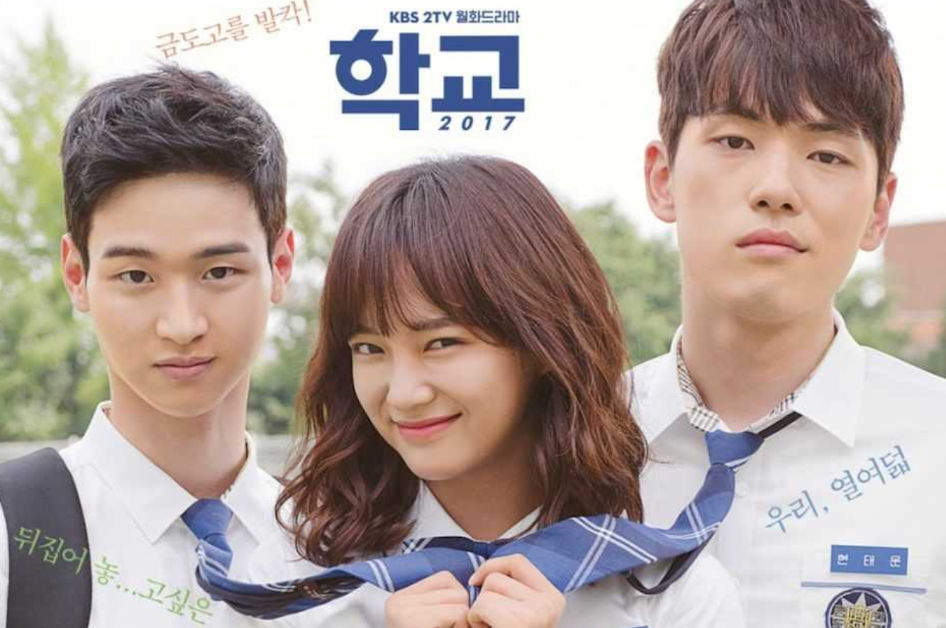 drama korea school 2017